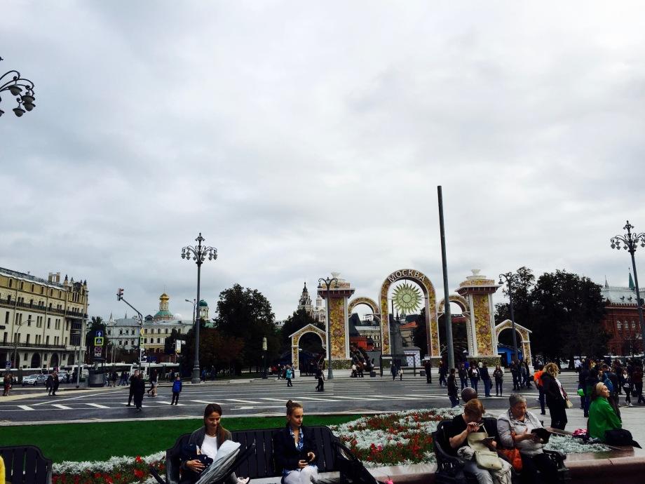 theatre_square