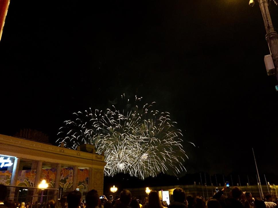celebrations_city_day_firework