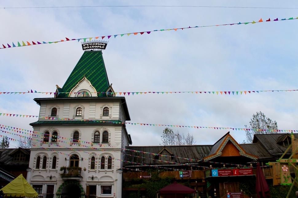 market_kremlin_inside_house
