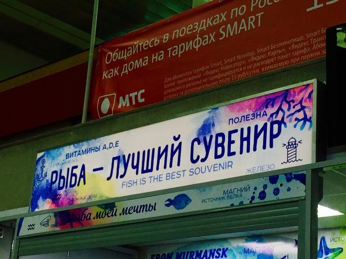 murmansk_8301