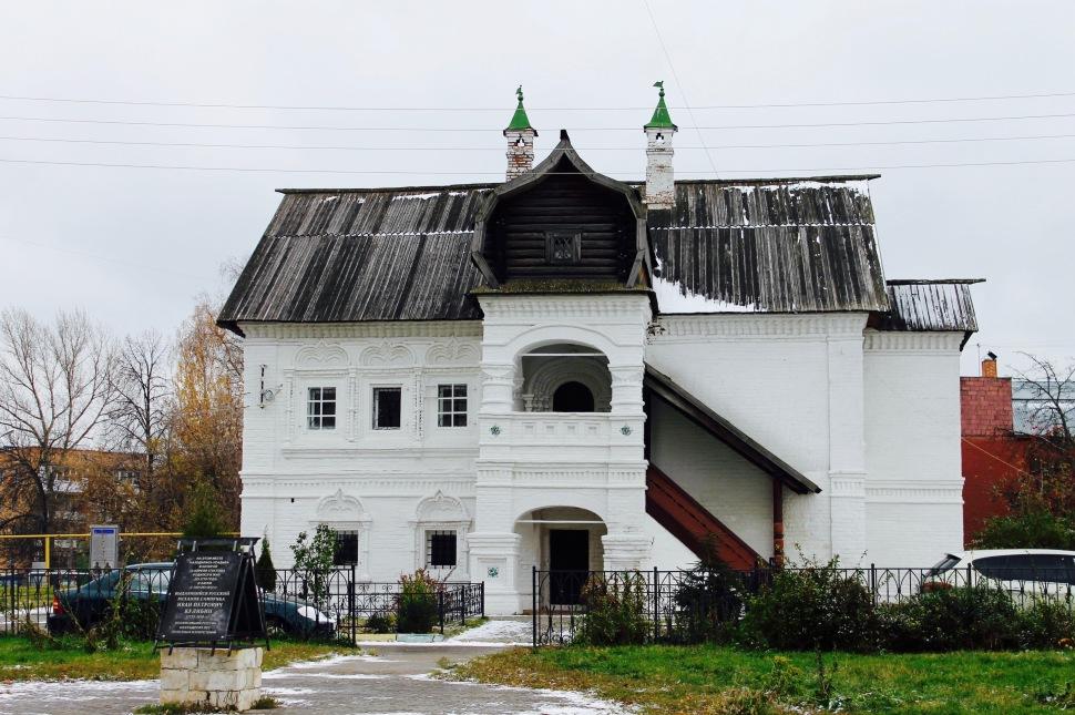 nizhny-novgorod_city_1667