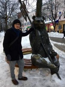 yaroslavl_city-centre_bear_david