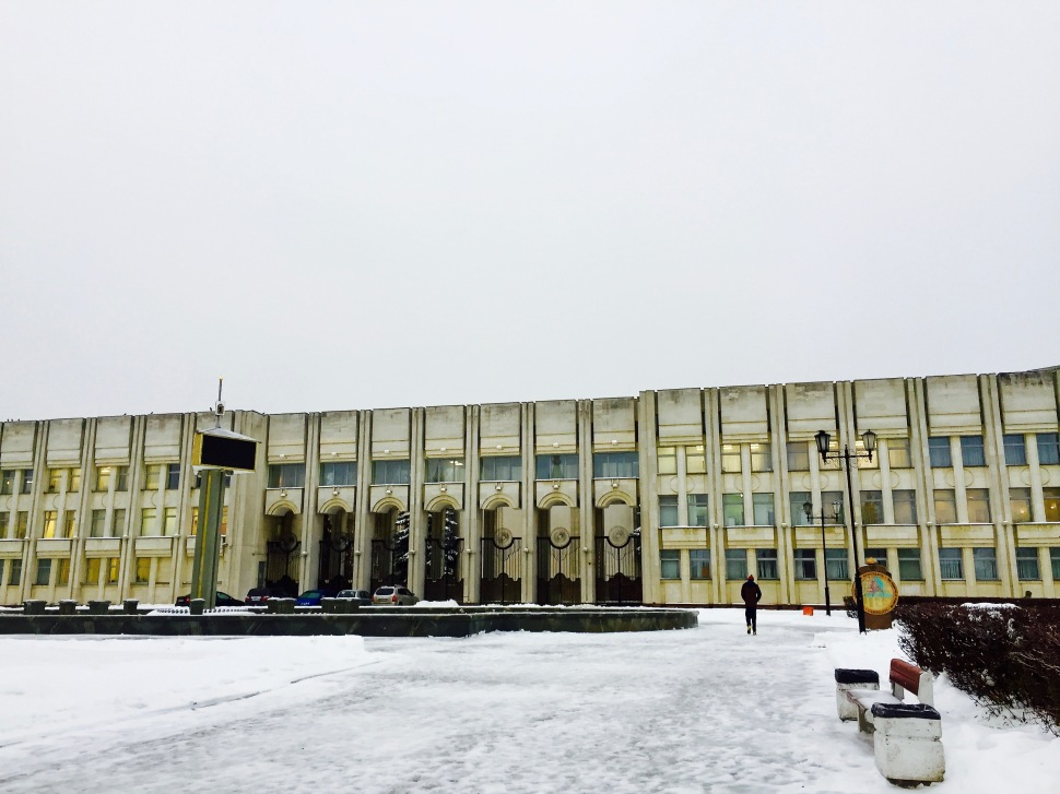 yaroslavl_city-centre_public-office