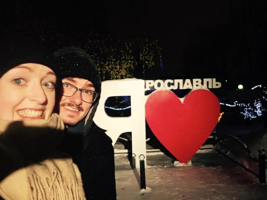 yaroslavl_heart_selfie