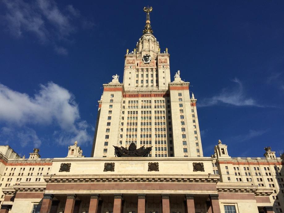 university_lomonossov_6011