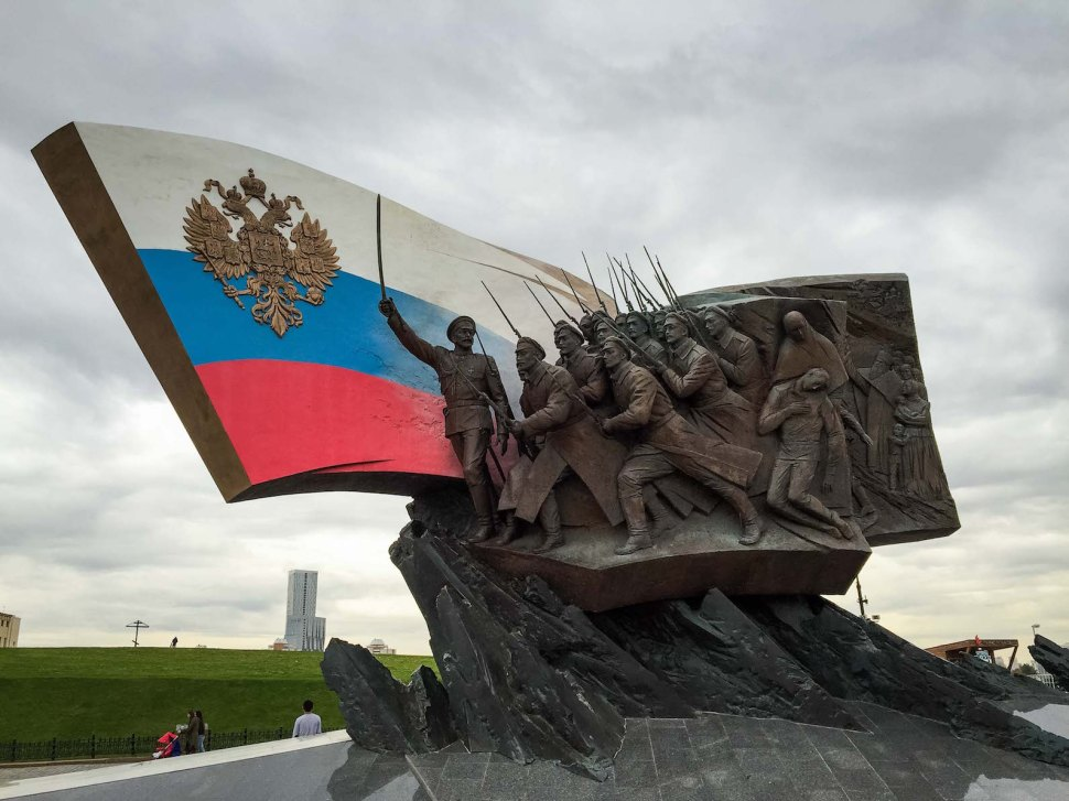 russia_moscow_parks_park-pobedy_monument